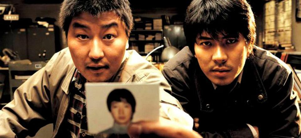 Image from 'Memories of Murder'