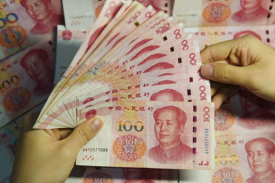 100 RMB notes.