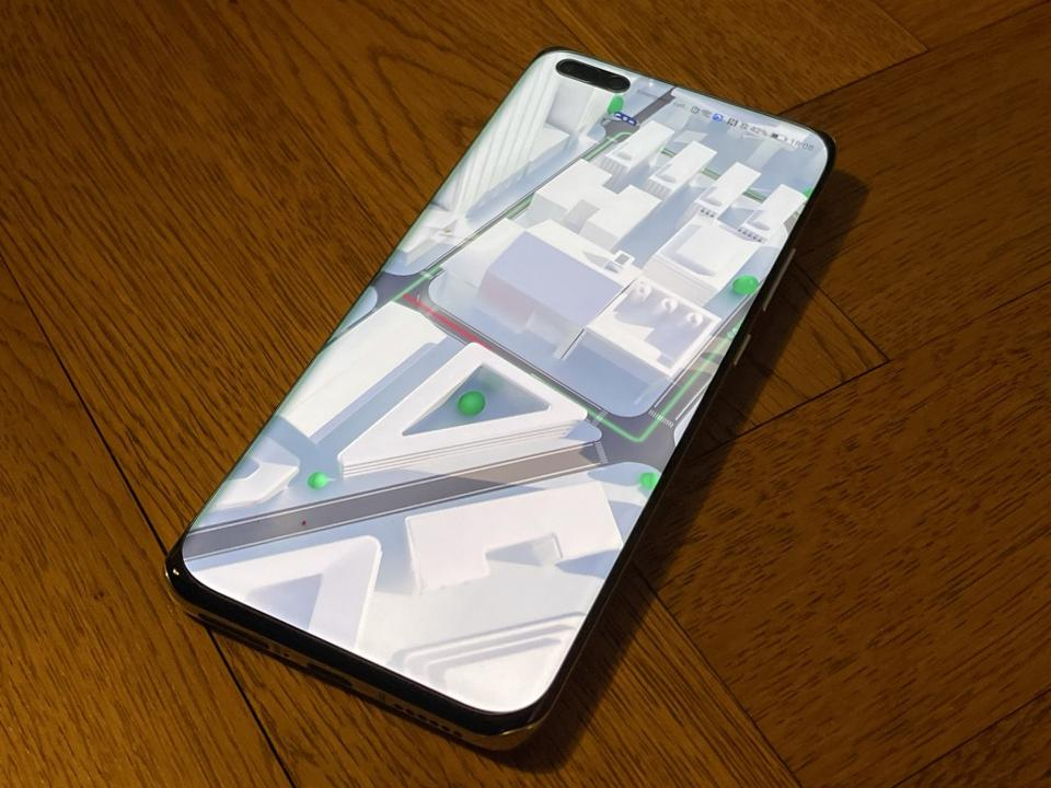 The all-new Petal Maps on Huawei phones could be a game-changer.