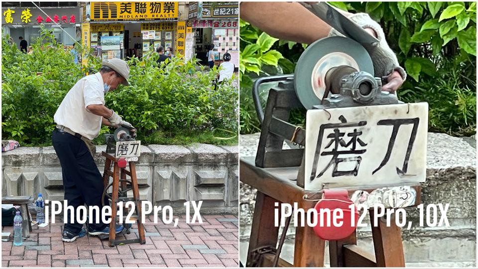 1X and 10X zoom with the iPhone 12.