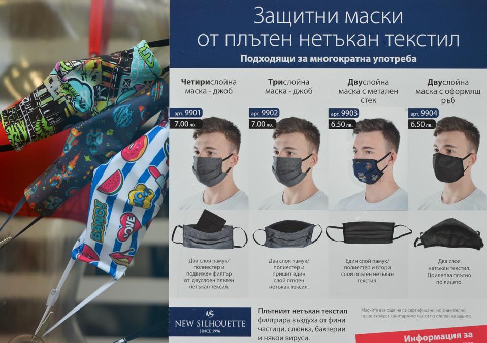 Face masks for sale, in Sofia, Bulgaria.