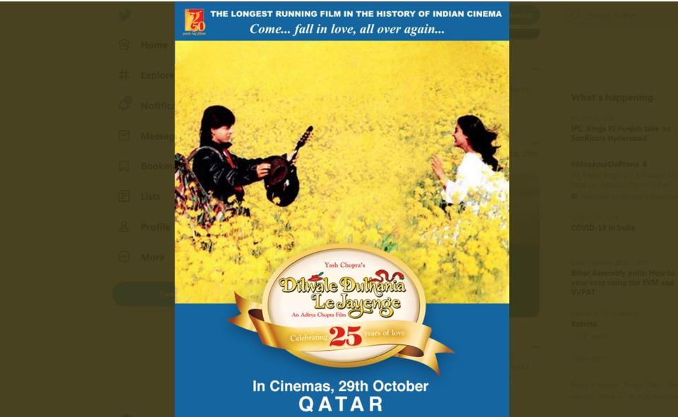 Watch DDLJ in Qatar cinemas coming  weekend.