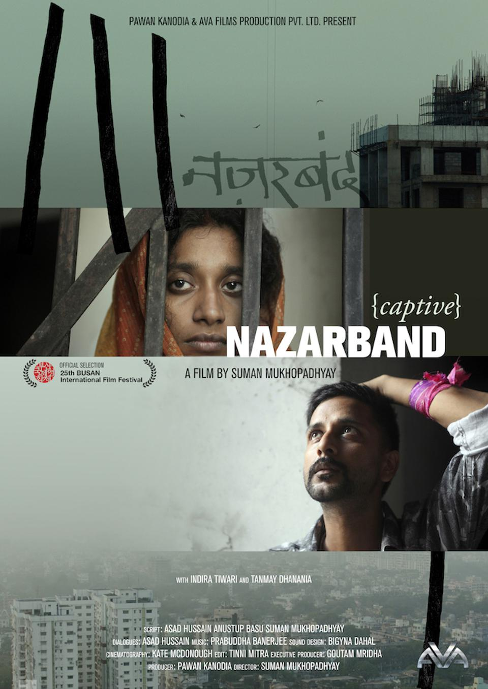 Nazarband will soon be screened at Busan International FIlm Festival..