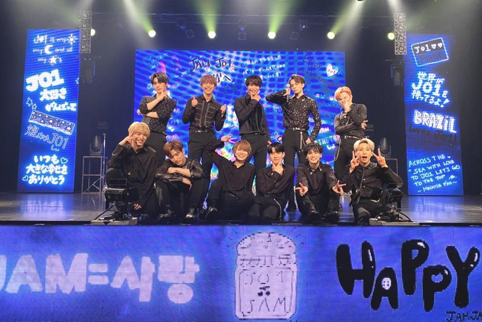 JO1 KCON:TACT Season 2 2020 live concert Produce 101 Japan LAPONE ENTERTAINMENT PROTOSTAR