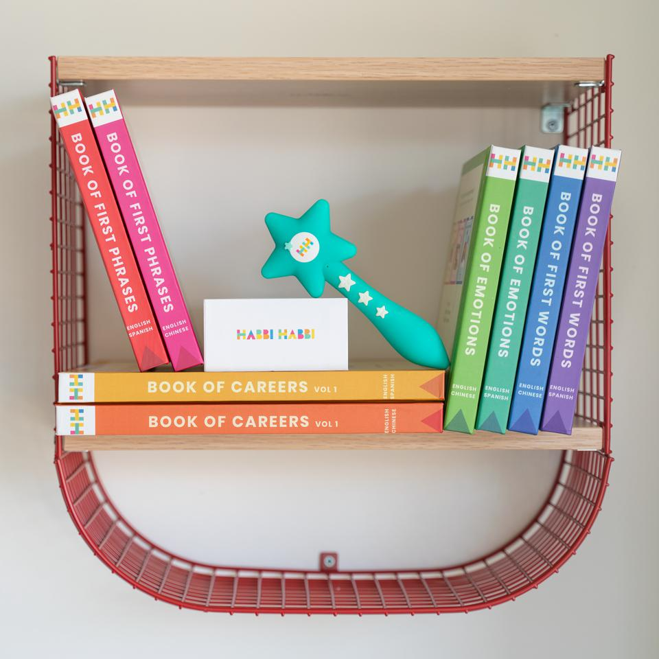 Wand and Habbi Habbi books on bookshelf