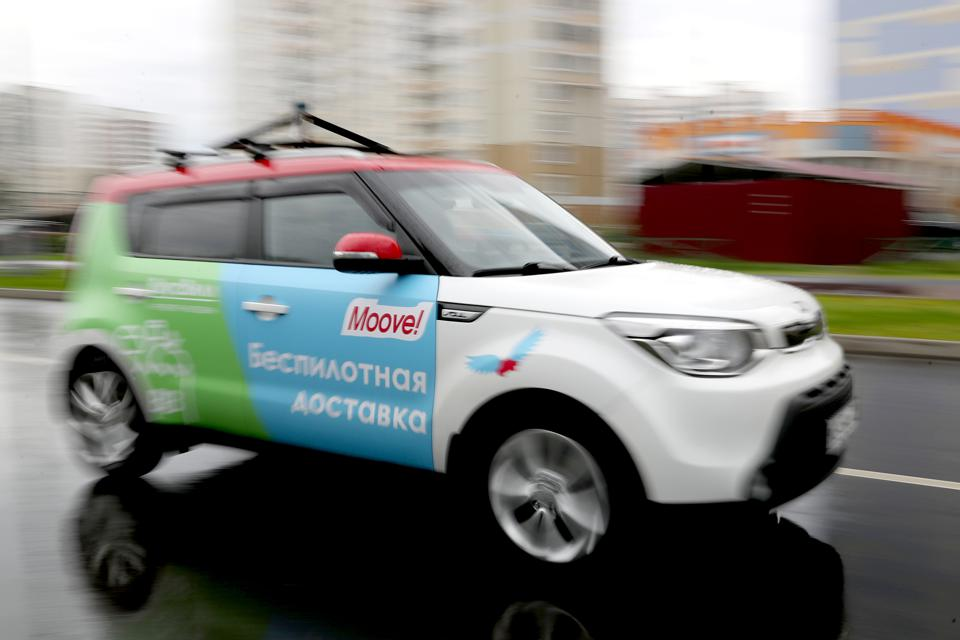 Vkusvill retailer tests self-driving food delivery
