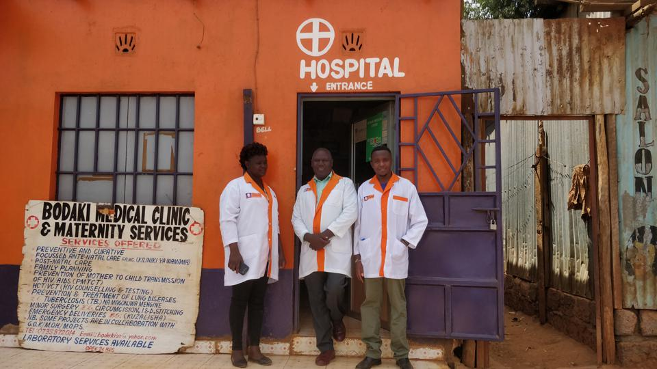 Ilara Health Partner Hospital