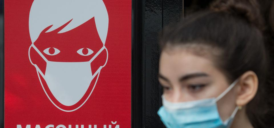 Face mask enforcement in Simferopol, Russia