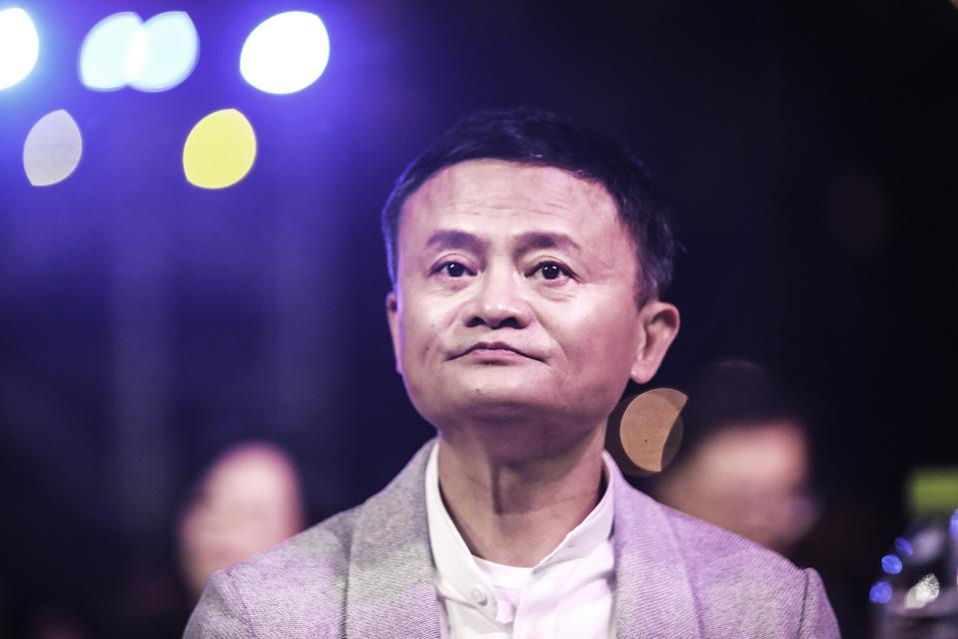 Jack Ma, Alibaba, China, Ant Group, image
