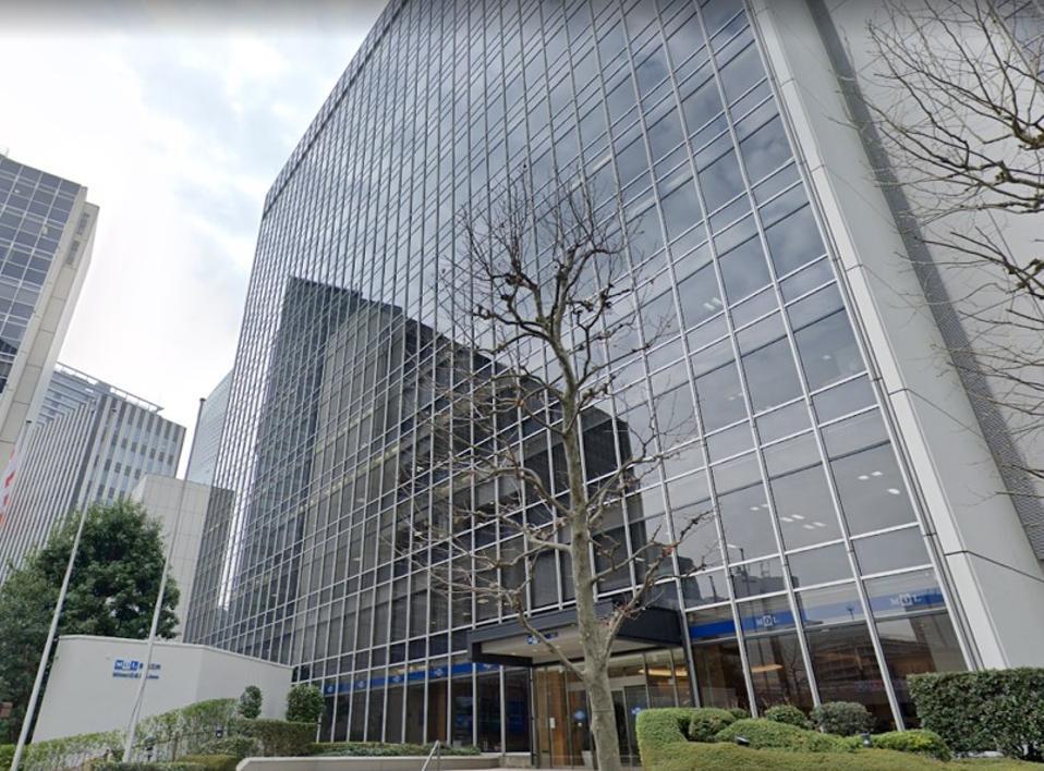 MOL Corporate Headquarters in Central Tokyo