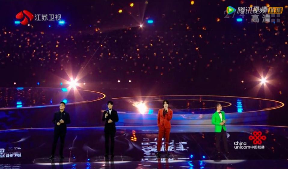 F4 ″reunites″ onstage during an October 30 concert broadcast on China's Jiangsu TV.