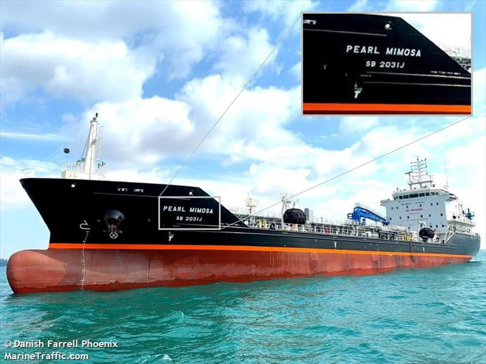 The Singapore-flagged vessel, the Pearl Mimosa, was used for the second fuelling between July 13 and 14 in Singapore.