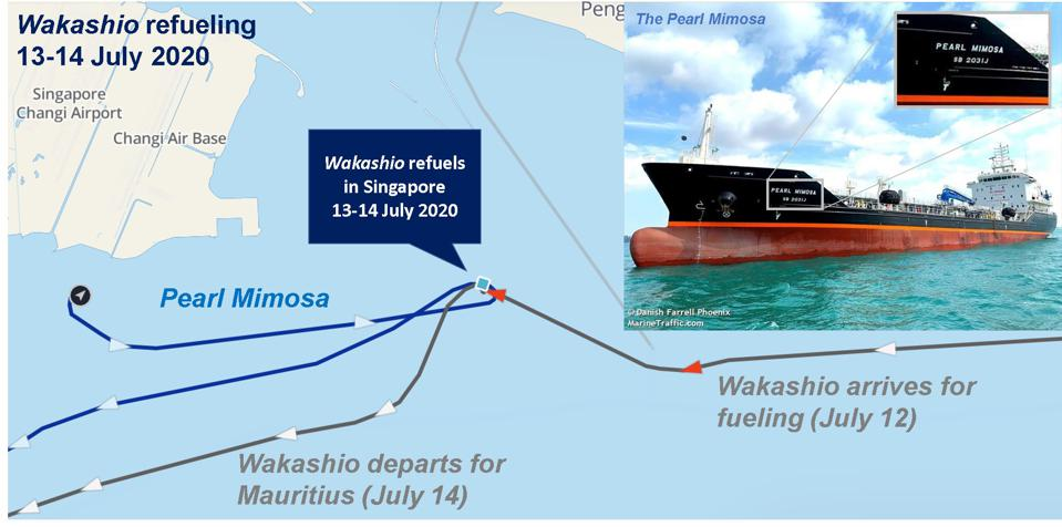Location of the Wakashio's fueling by the Pearl Mimosa close to Changi Airport