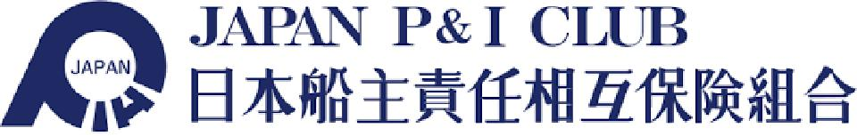 The Japan P&I Club is the only large ship insurance company in Japan, and part of a cartel of 13 ship insurance companies around the world owned by ship owners