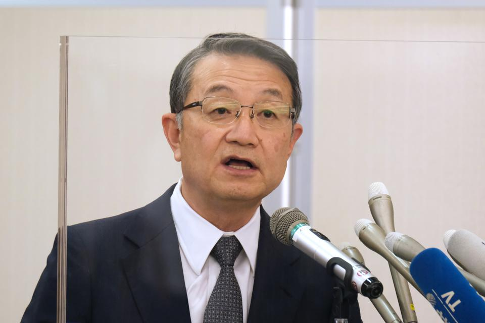 Mitsui OSK Lines President and CEO Junichiro Ikeda issued a statement on 18 December 2020 that did not mention the 21 July or the 17 July incidents.