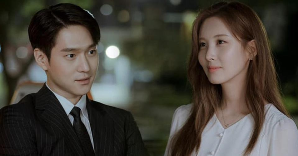 Go Kyung-pyo and Seohyun play characters who don't divulge their secrets in 'Private Lives.'