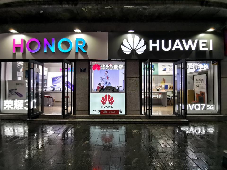 Huawei Store In Wuhan