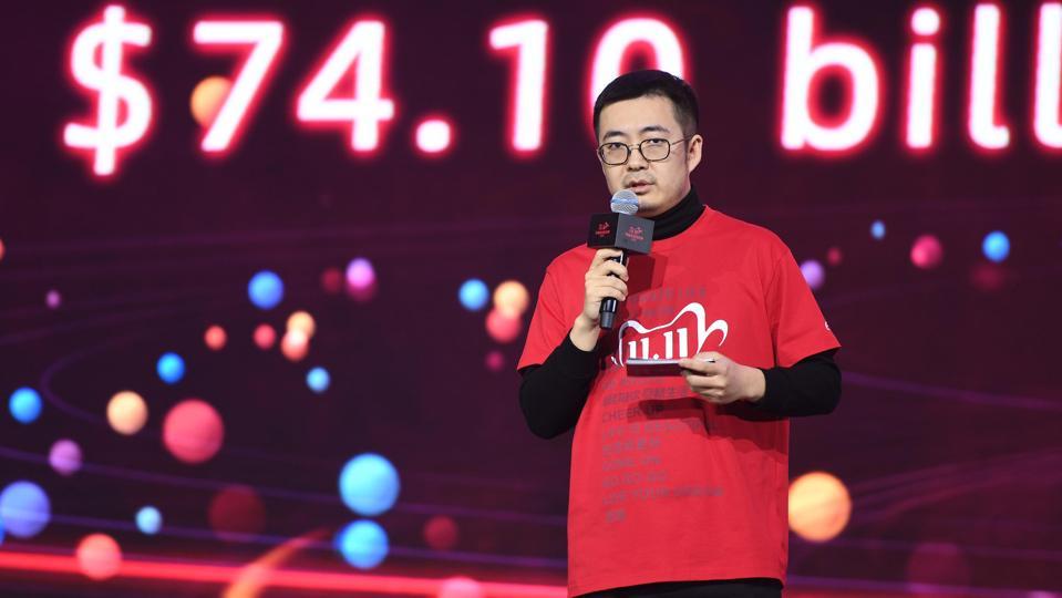 2020 Alibaba Double 11 Shopping Festival