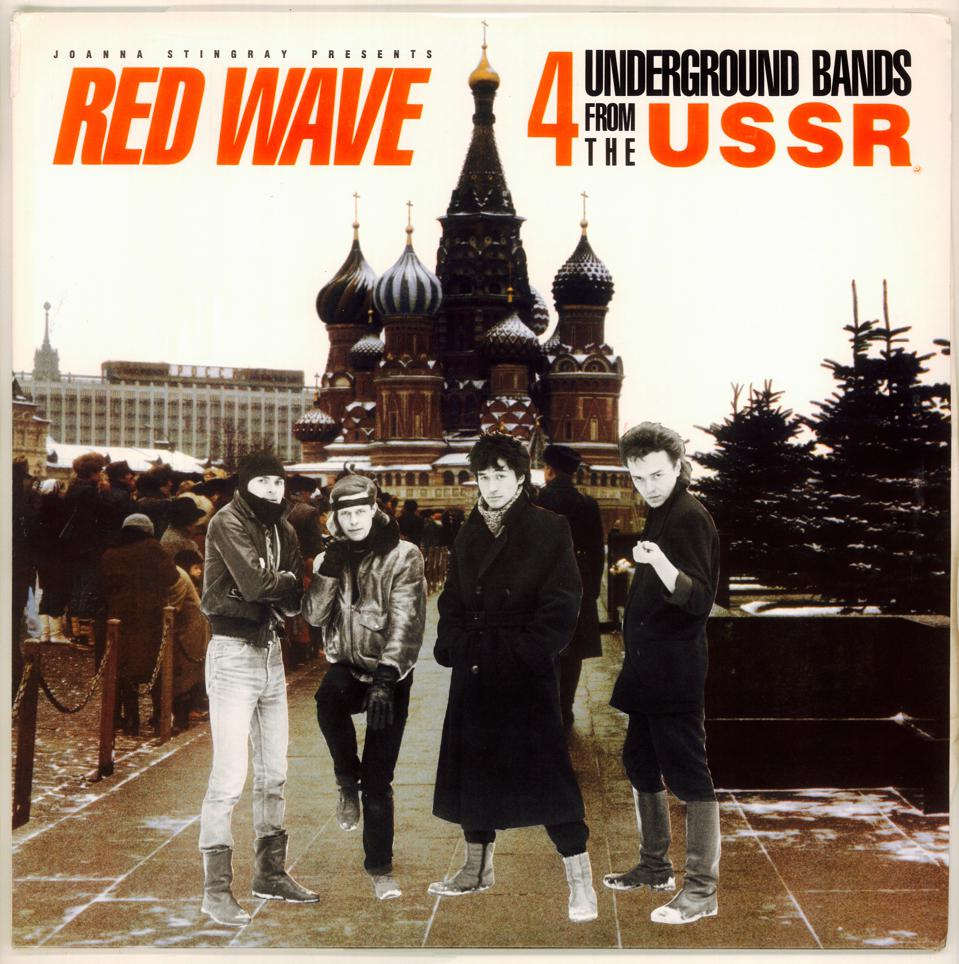 The album Red Wave provided new opportunity for freedom for Soviet underground rock musicians.