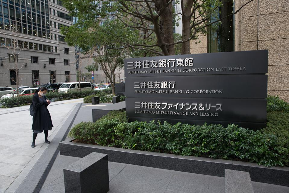 13 Mar 2020: Sumitomo Mitsui Banking Corporation Head Office in Japan, the first Asian bank to sign up to the Poseidon Principles on sustainable ship financing