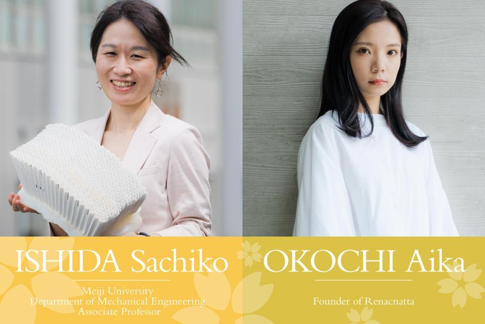 Ishida Sachiko and Okochi Aika