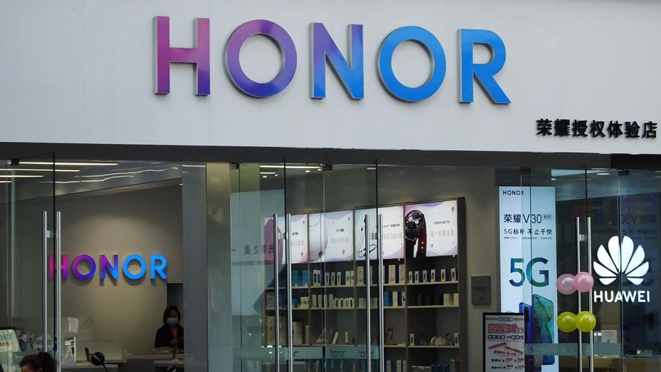 Huawei Honor Store In China