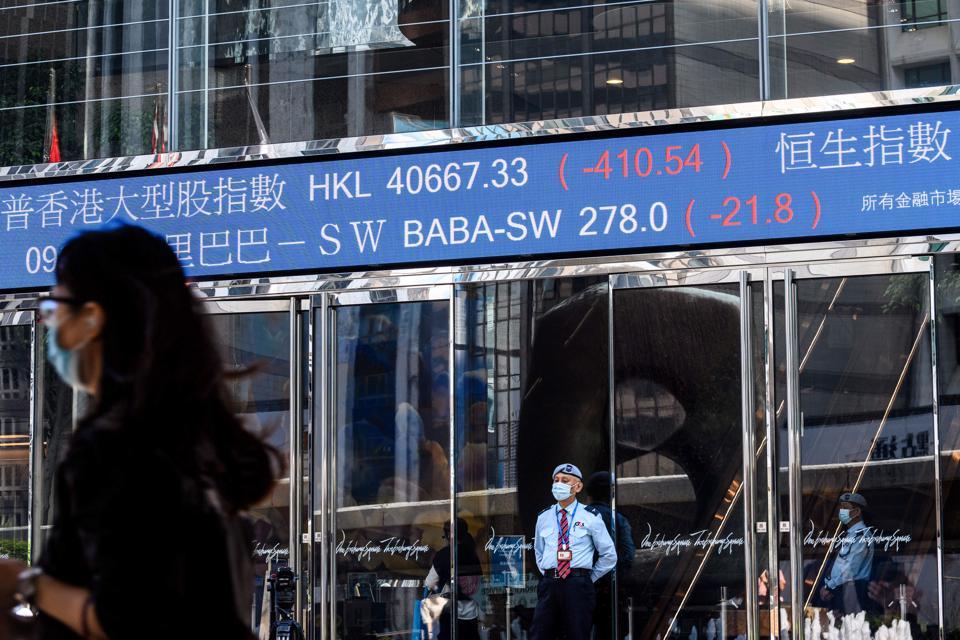HONG KONG-CHINA-ECOMMERCE-ANTGROUP-IPO
