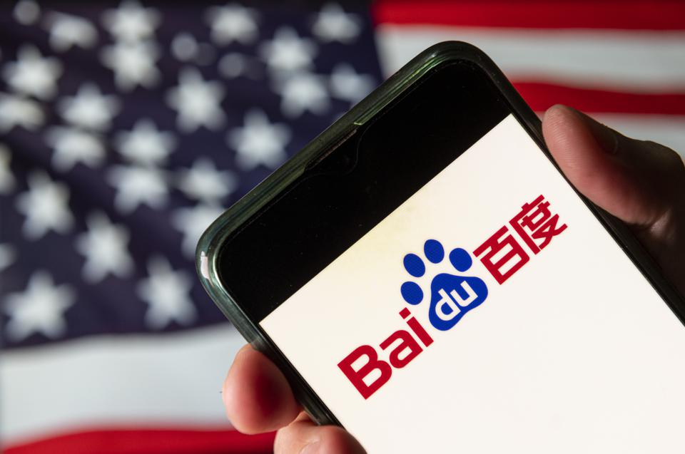 In this photo illustration the Chinese multinational...