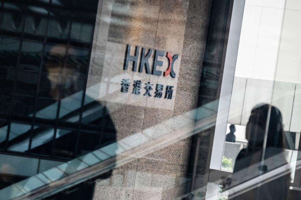 Hong Kong's latest IPO