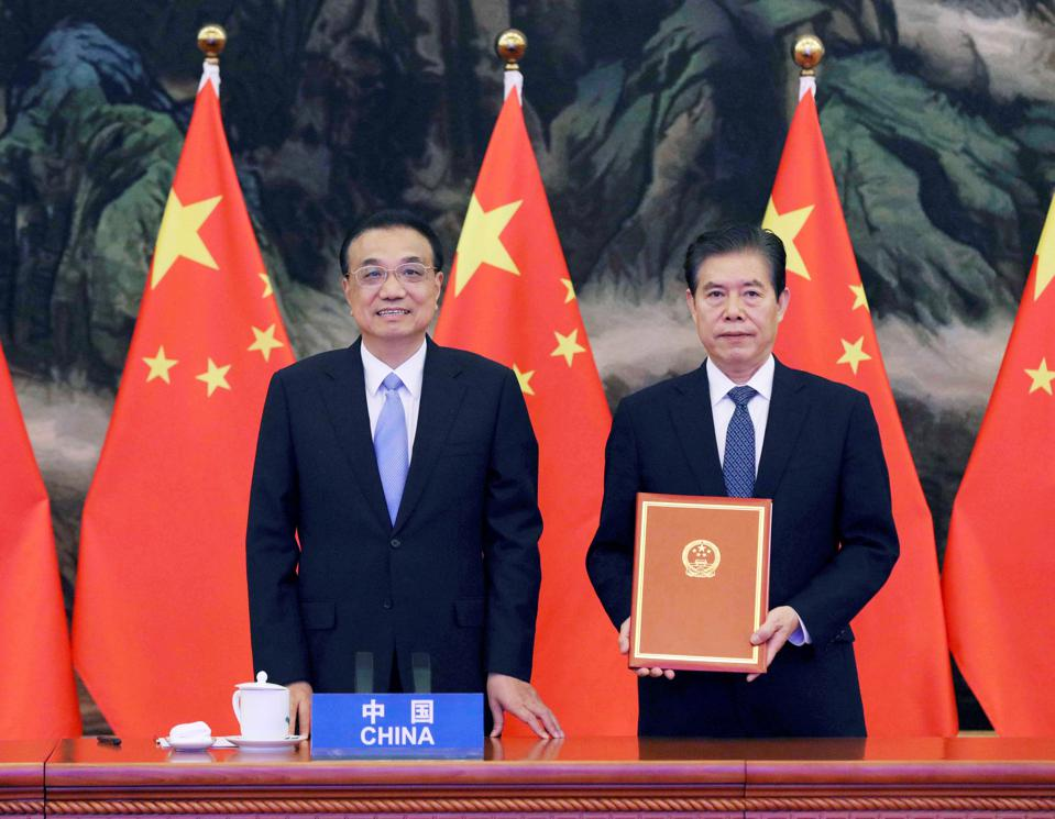 CHINA-BEIJING-LI KEQIANG-FOURTH RCEP SUMMIT (CN)
