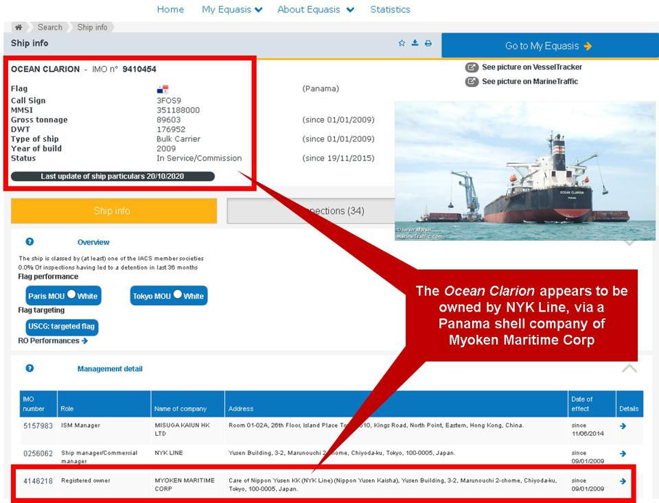 EQUASIS shows the Ocean Clarion appears to be owned by NYK Line