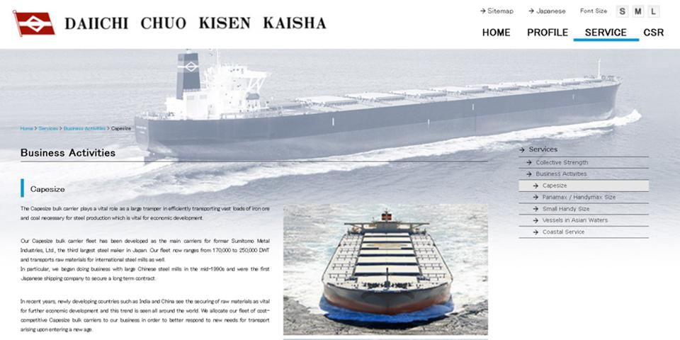 Daiichi Chuo Kisen Kaisha is the main supplier of Capesize Bulk Carriers (like the Wakashio) to the world's third largest steel manufacturer, Sumitomo Metal Industries, that is part of Nippon Steel