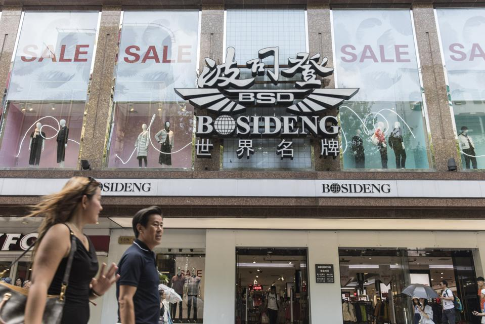 Inside a Bosideng Retail Store as Apparel Maker Focuses on Domestic Market