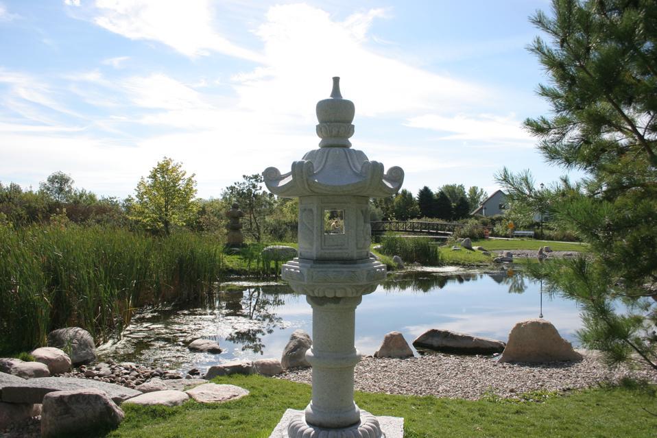 Sertoma Park