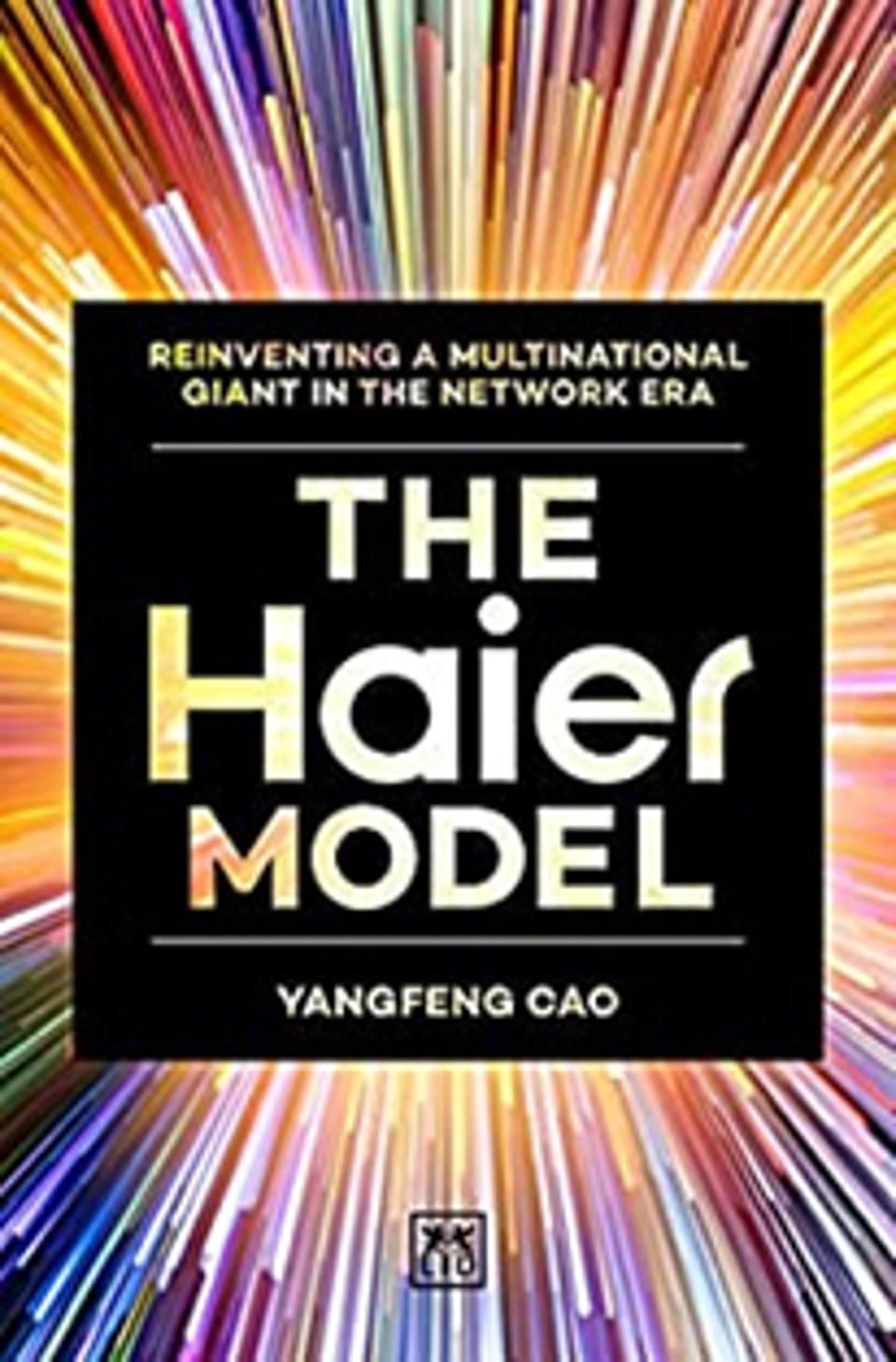 Haier Model