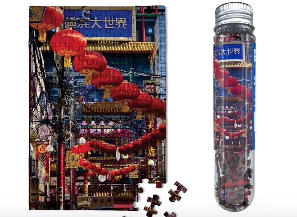 Chinese Lanterns from MicroPuzzles
