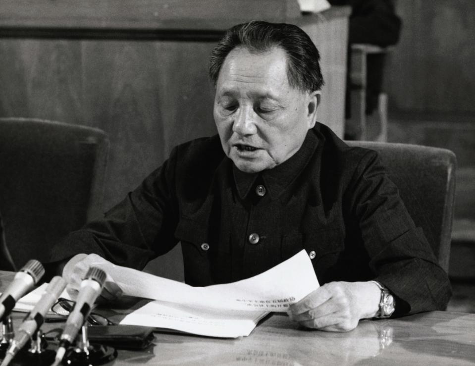Portrait of Chinese Communist Leader Deng Xiaoping