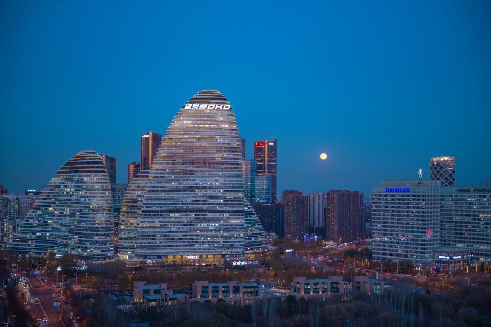 Penumbral Lunar Eclipse In China