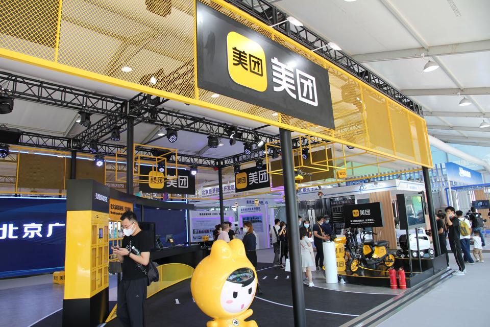 2020 China International Service Trade Fair