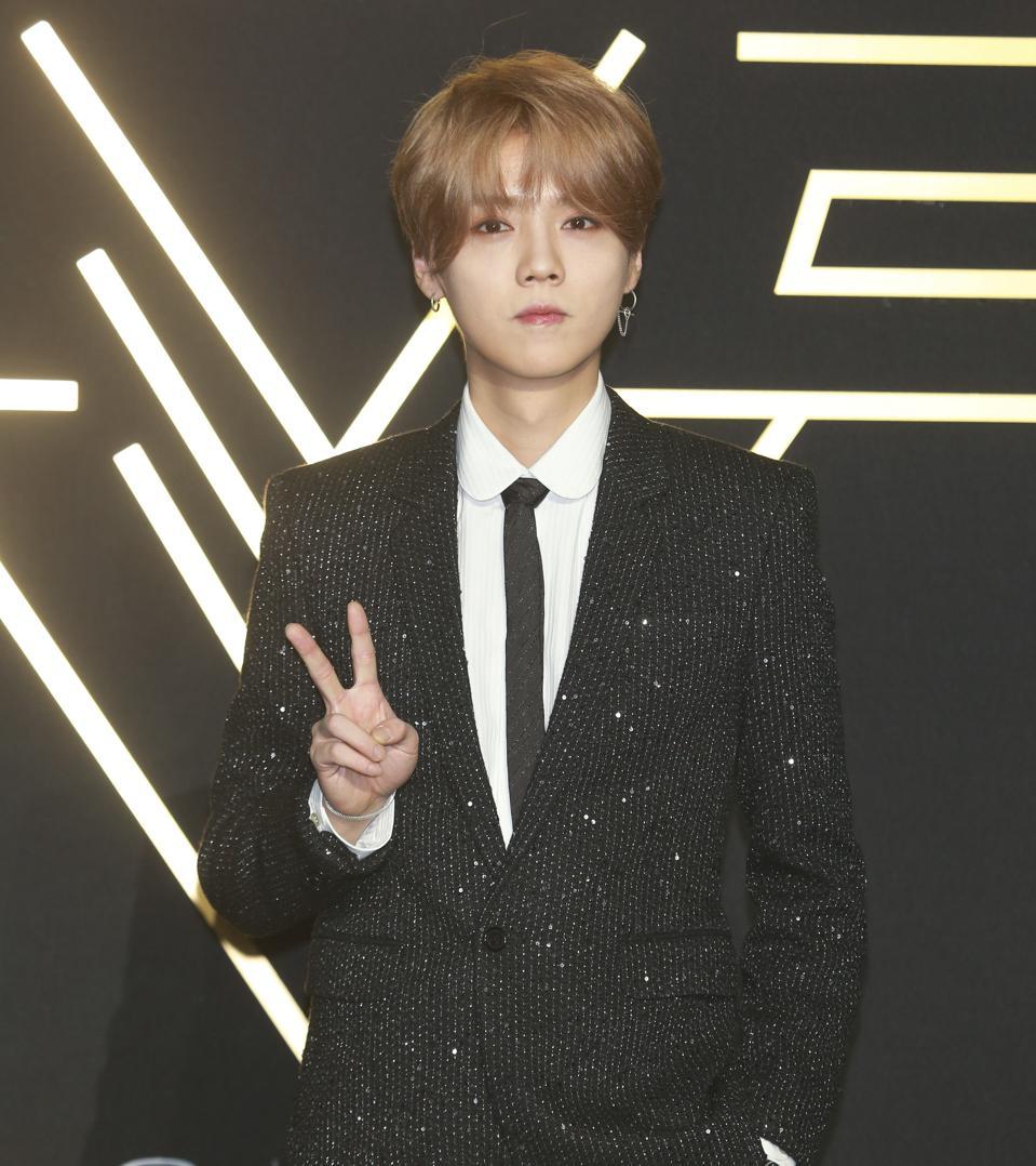 2019 Tencent Star Awards