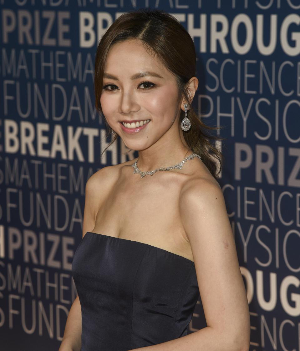 2018 Breakthrough Prize Awards