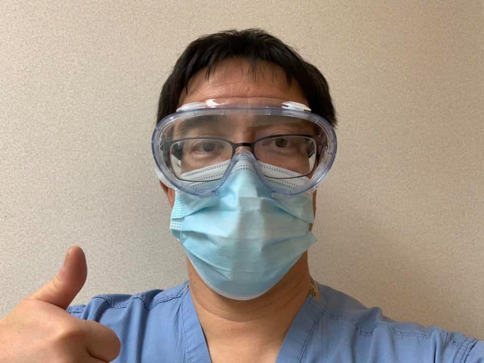 Mask and eye protection.