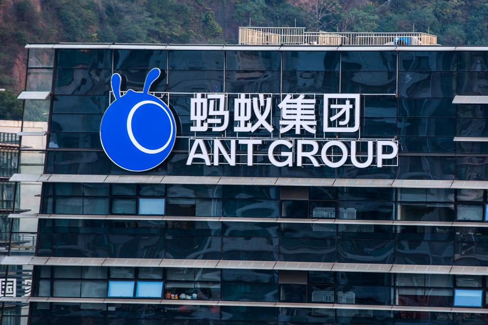 Jack Ma's Ant Group is the largest FinTech company with the world with an IPO forecast to value the company at over $300 billion.