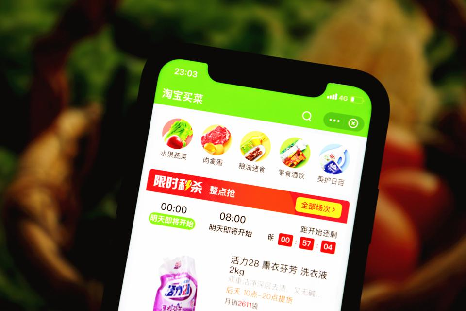 Buying Vegetables on Taobao″ on Alipay mobile app