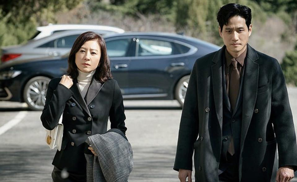 Kim Hee-ae and Park Hae-joon star in 'The World of The Married.'