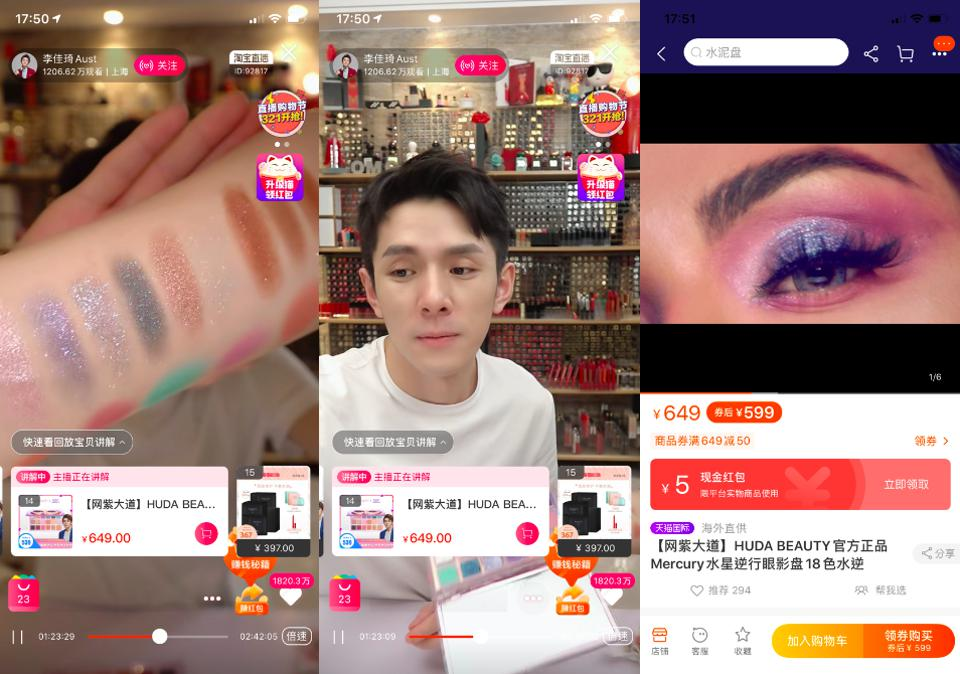 Jaiqi Li, One Of China's Most Popular Livestream E-commerce Influencers, Demo'ing Eye Makeup
