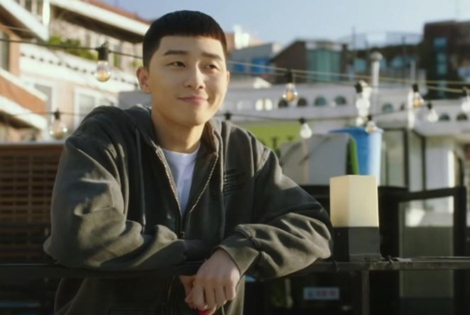 Park Seo-joon created one of the year's most memorable k-drama characters in 'Itaewon Class.'