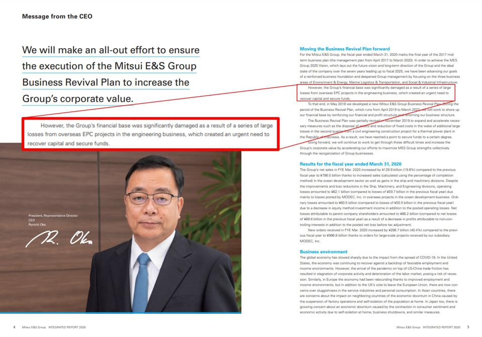 Mitsui E&S Annual Report highlights the impact of its Power Plant division (EPC) on the group's earnings.  BWSC has been banned from all international projects for 21 months.