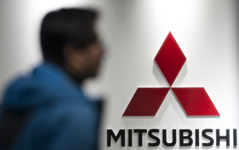 Mitsubishi Corporation is part of the largest groupings of companies in Japan called Keiretsu, that is often more powerful than the Japanese Government