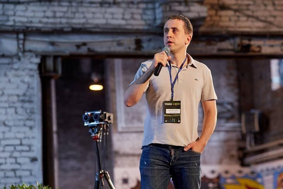 Sasha Ivanov on Waves Protocol.